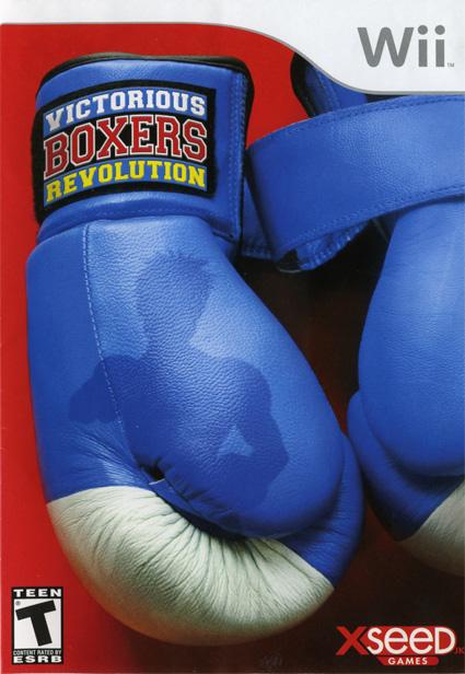 VBR box cover